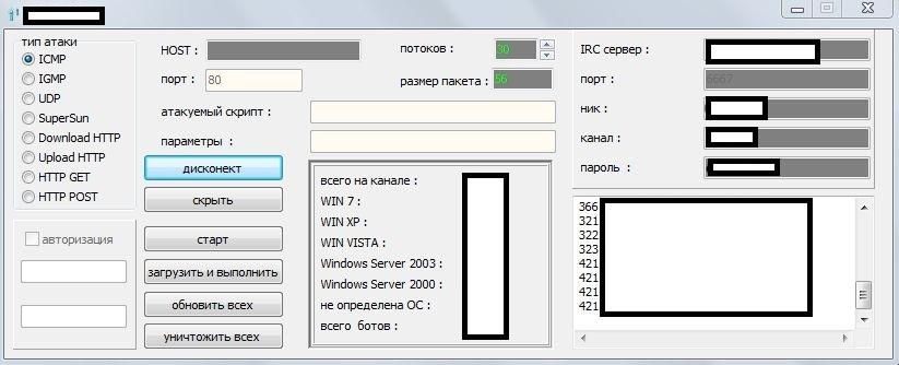 DIY_DDoS_Bot_Botnet_IRC