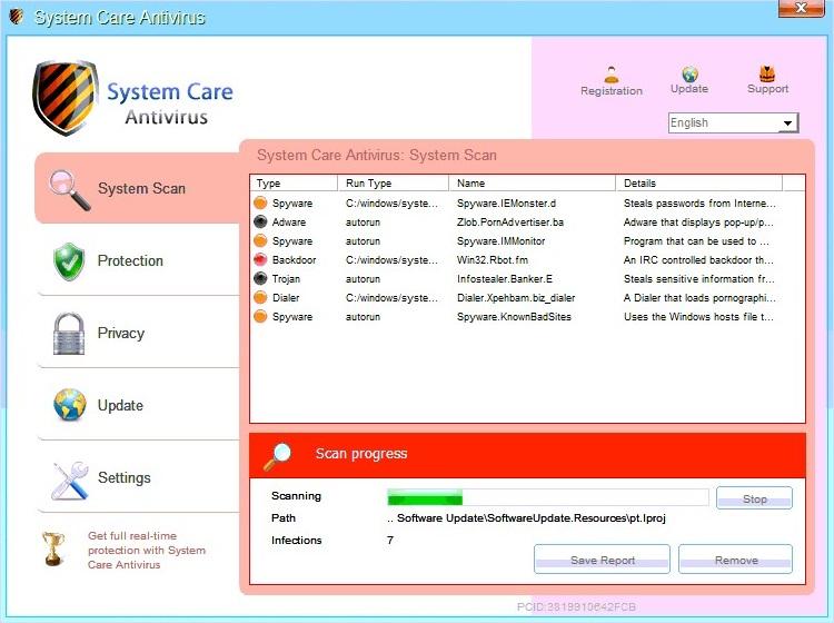 System Care Antivirus