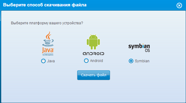 Compromised_Sites_Traffic_Exchange_Android_Java_Symbian_Malware_Fake_Browser_Update