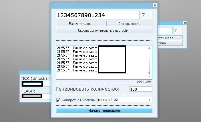 IMEI_TDoS_02