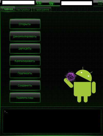Android_APK_Legitimate_Fraudulent_Rogue_Malicious_Decompiling_Compiling_Cybercrime_Fraud_02
